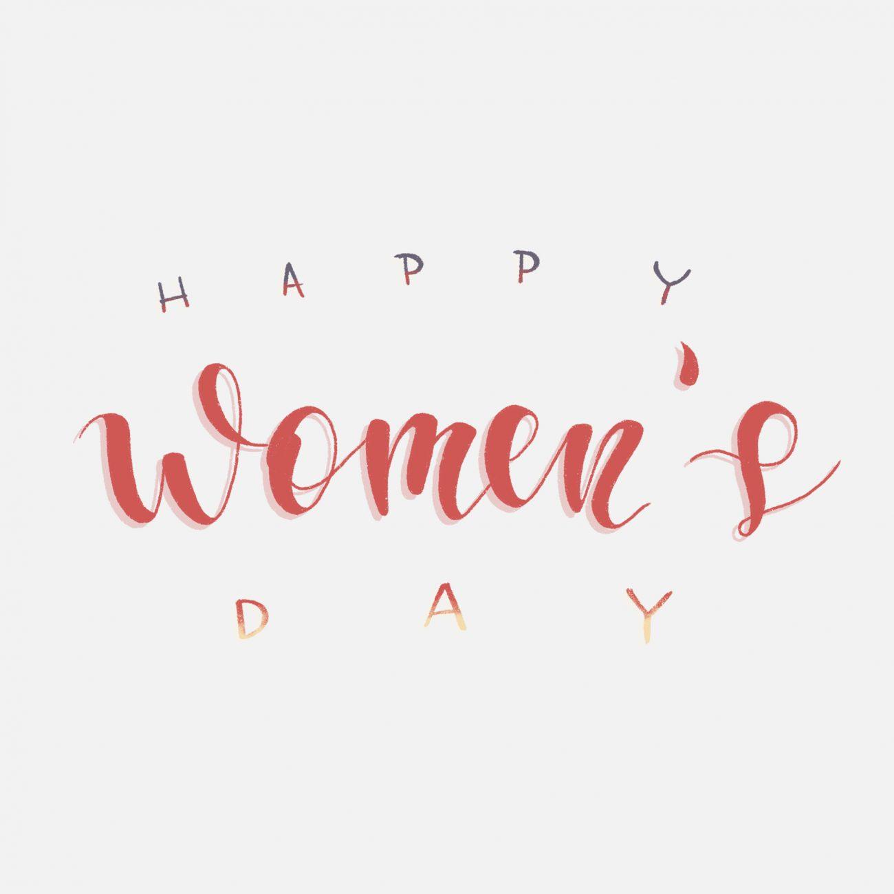 Lettering - Happy Women's Day!